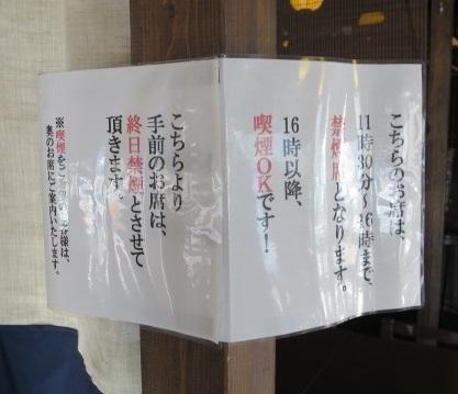 h-shinsei16.jpg