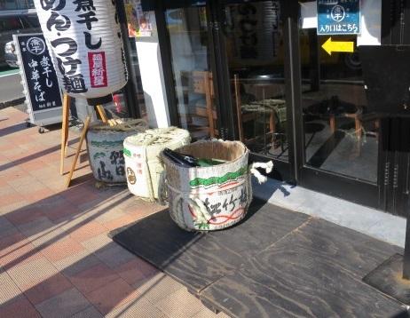 h-shinsei2.jpg