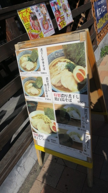 h-shinsei35.jpg