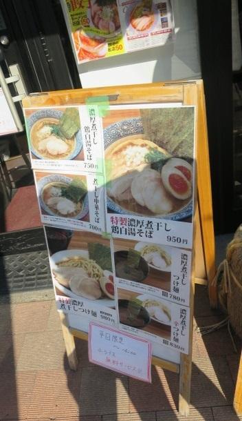 h-shinsei5.jpg