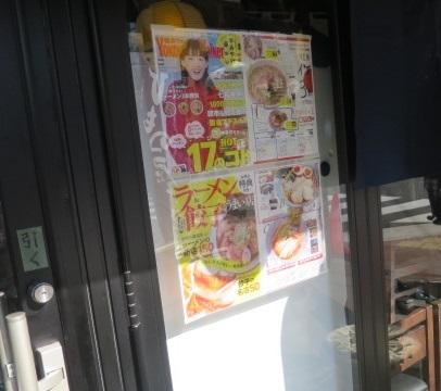 h-shinsei6.jpg