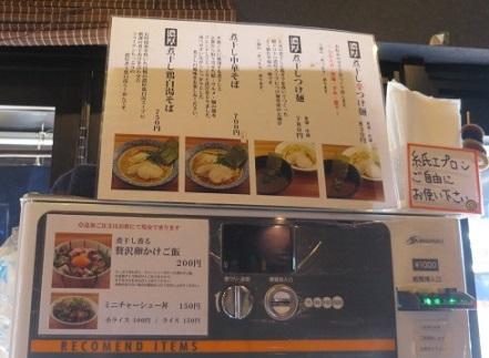 h-shinsei7.jpg