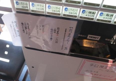 h-shinsei8.jpg