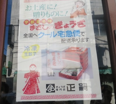 masashi4.jpg