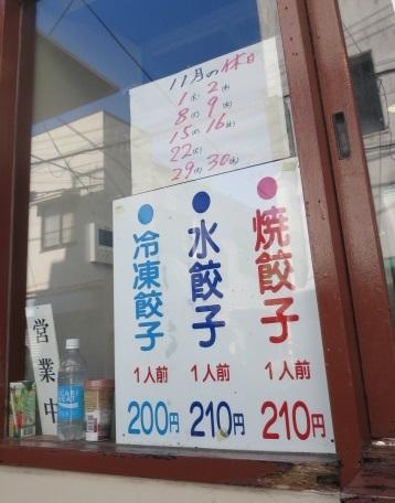 masashi5.jpg