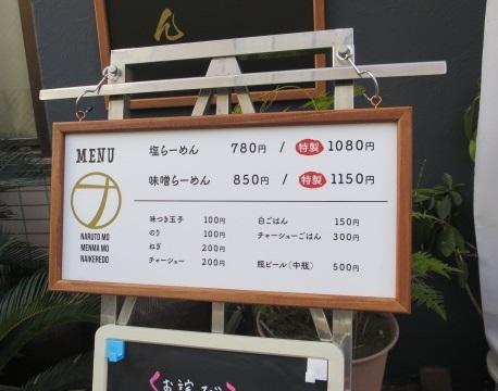 no-men7.jpg