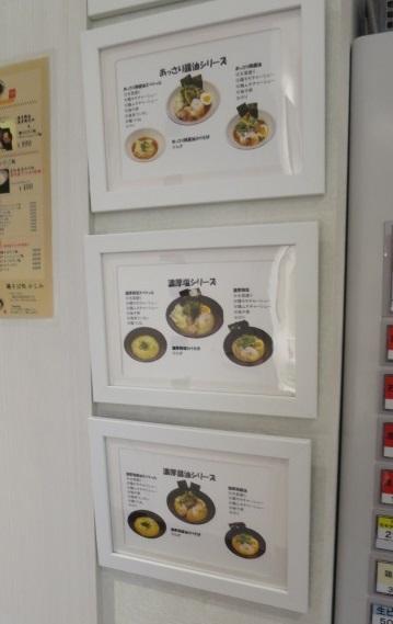 ts-kashiwa12.jpg