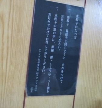 u-minmin11.jpg