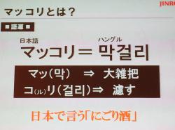 fc2blog_201612121809489fc.jpg