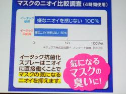 fc2blog_20161217163118946.jpg