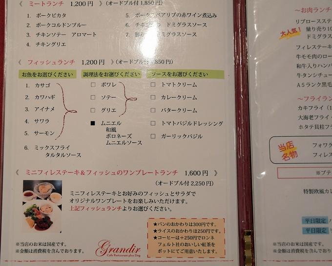 blogDSC_5302.jpg