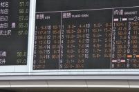 20161124A (9)