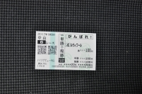 20170109B (2)