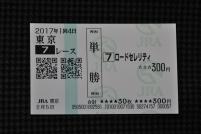 20170206D (2)