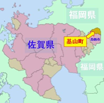 基山町地図