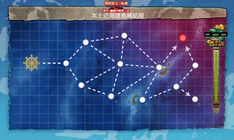 E-1 MAP