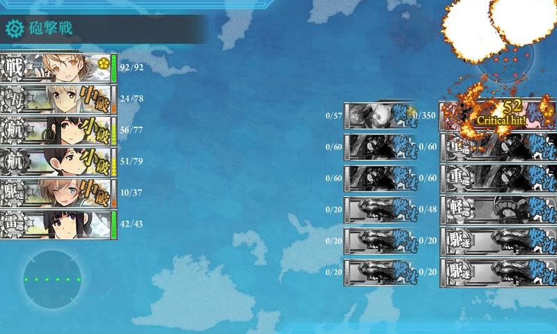 E-4クリアー