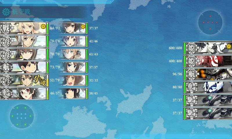 E-5 4戦目