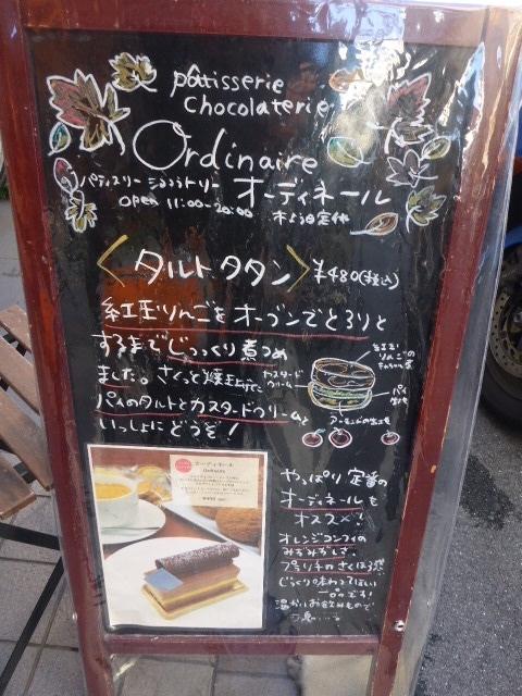 2016-10-10_064.jpg