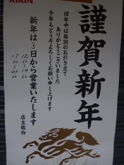 2017-01-02_020.jpg