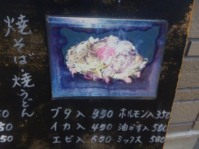 2017-01-06_003.jpg