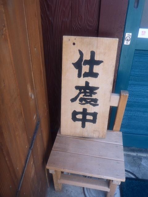 2017-01-10_008.jpg