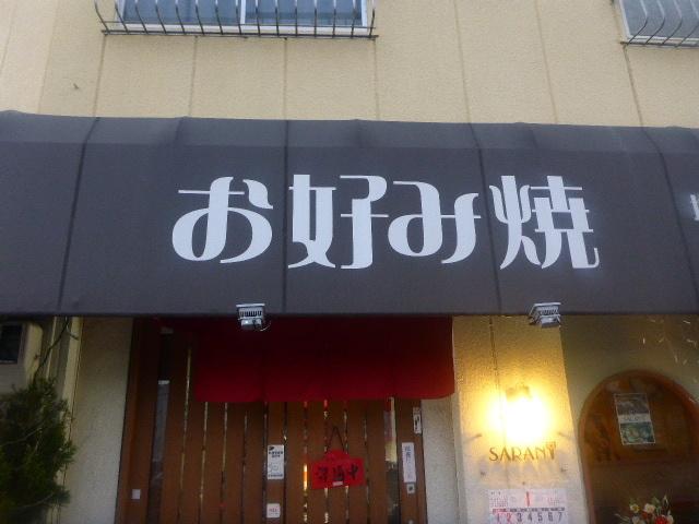 2017-01-10_059.jpg