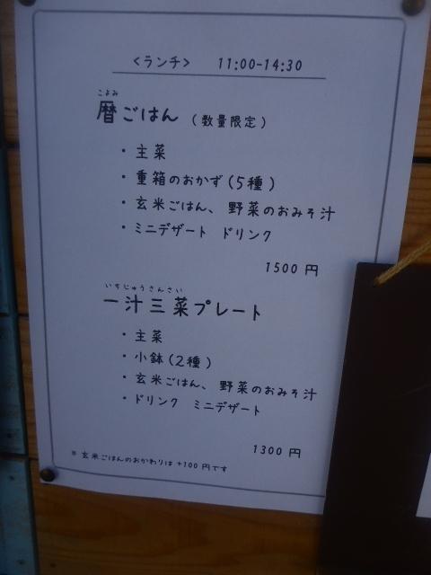 2017-01-11_027.jpg
