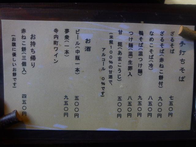 2017-01-13_049.jpg