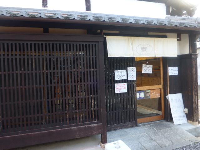 2017-01-13_065.jpg