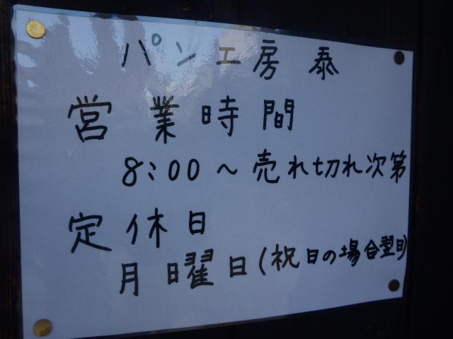 2017-01-13_075.jpg