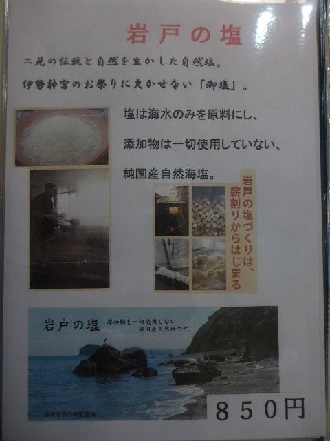 2017-01-14_038.jpg