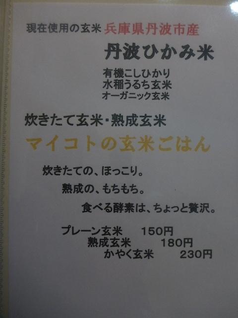 2017-01-14_039.jpg