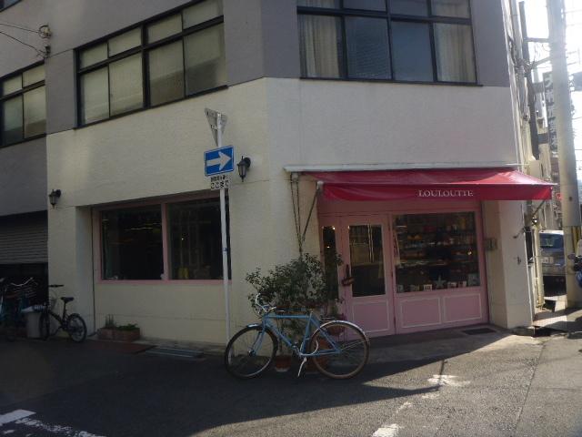 2017-01-18_024.jpg