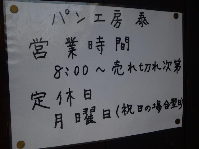 2017-01-19_040.jpg