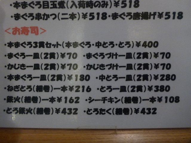 2017-01-22_089.jpg
