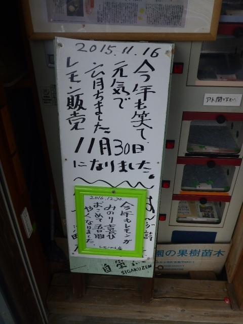 2017-01-23_026.jpg