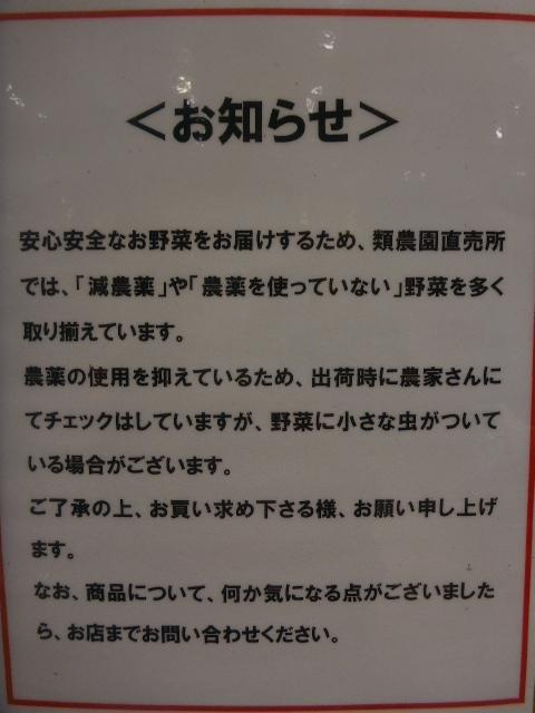 2017-01-23_074.jpg