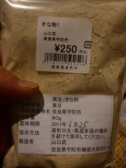 2017-01-23_099.jpg