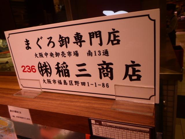 2017-01-25_008.jpg