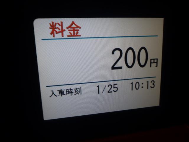 2017-01-25_066.jpg