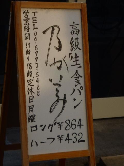 2017-01-26_039.jpg