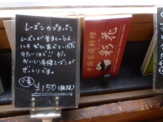 2017-01-29_007.jpg