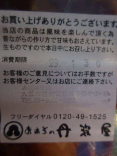 2017-01-30_031.jpg