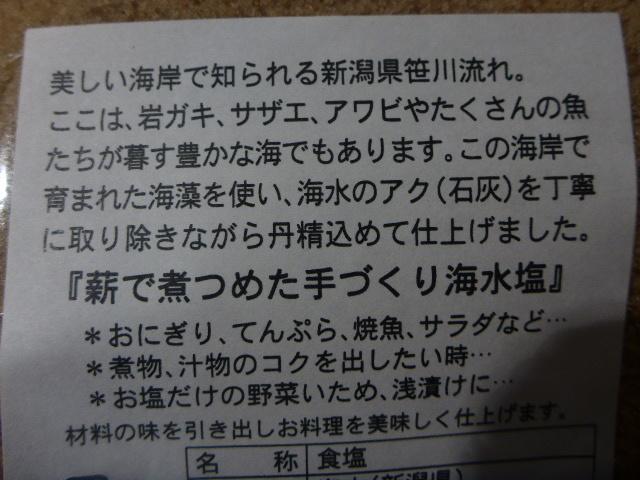 2017-02-01_075.jpg
