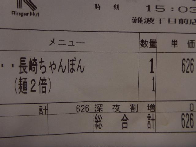 2017-02-04_023.jpg