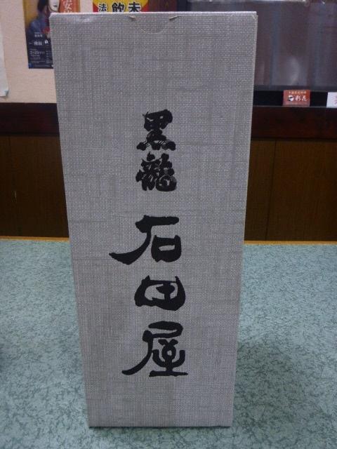 2017-02-06_159.jpg