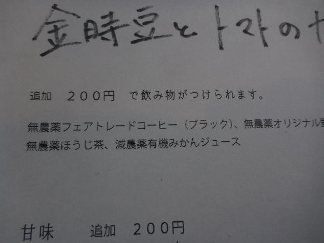 2017-02-07_012.jpg