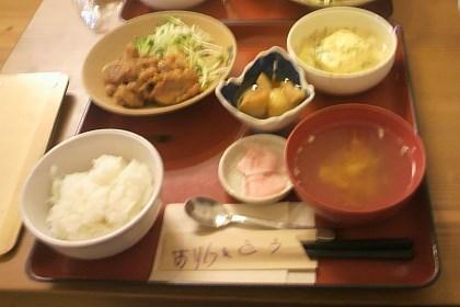 20161222_lunch.jpg
