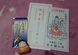 17国分寺と神谷神社4